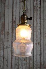 アンティーク 小型 カスリガラス吊り下げランプ 185