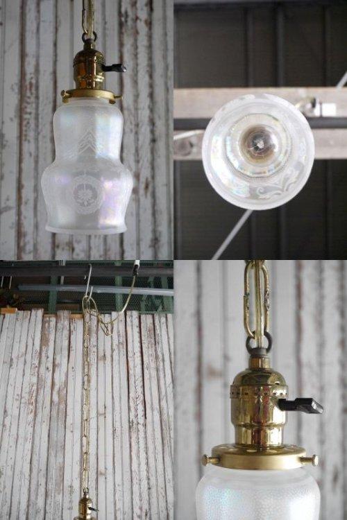他の写真3: アンティーク 小型 カスリガラス吊り下げランプ 185