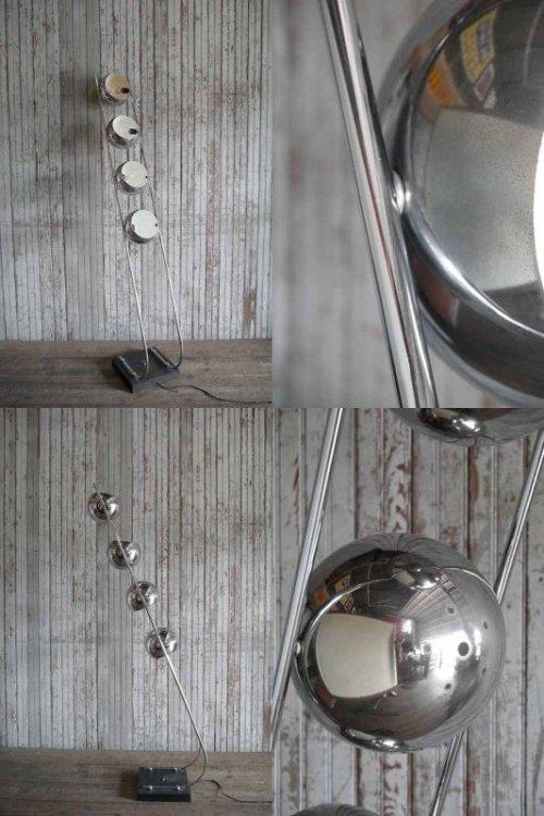 他の写真2: アンティーク スペースエイジデザイン メタル4灯フロアランプ