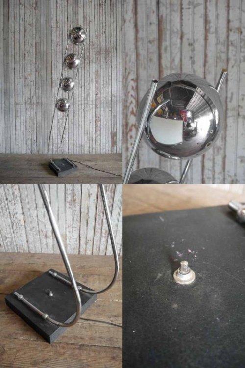 他の写真3: アンティーク スペースエイジデザイン メタル4灯フロアランプ